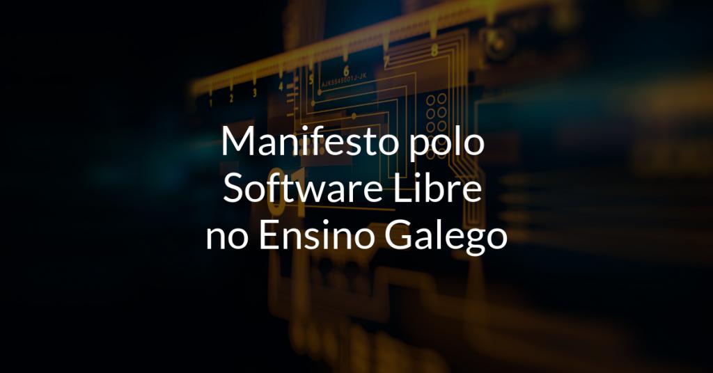 Manifesto polo Software Libre no Ensino Galego